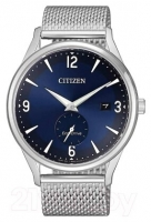 Новинка CITIZEN BV1111-83L 2020
